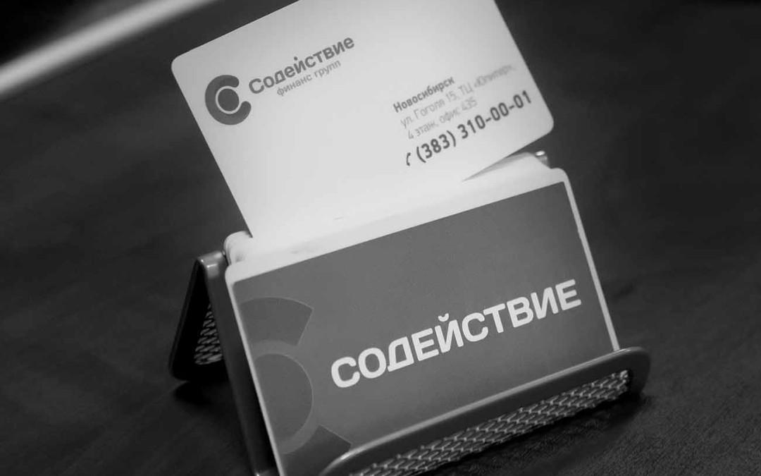 Займ под залог часов в Новосибирске