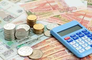 Займы под залог ПТС в Новосибирске