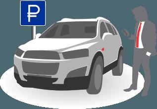 Займ под залог автомобиля в Екатеринбурге