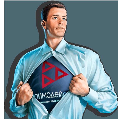 Займы под залог ПТС в Челябинске
