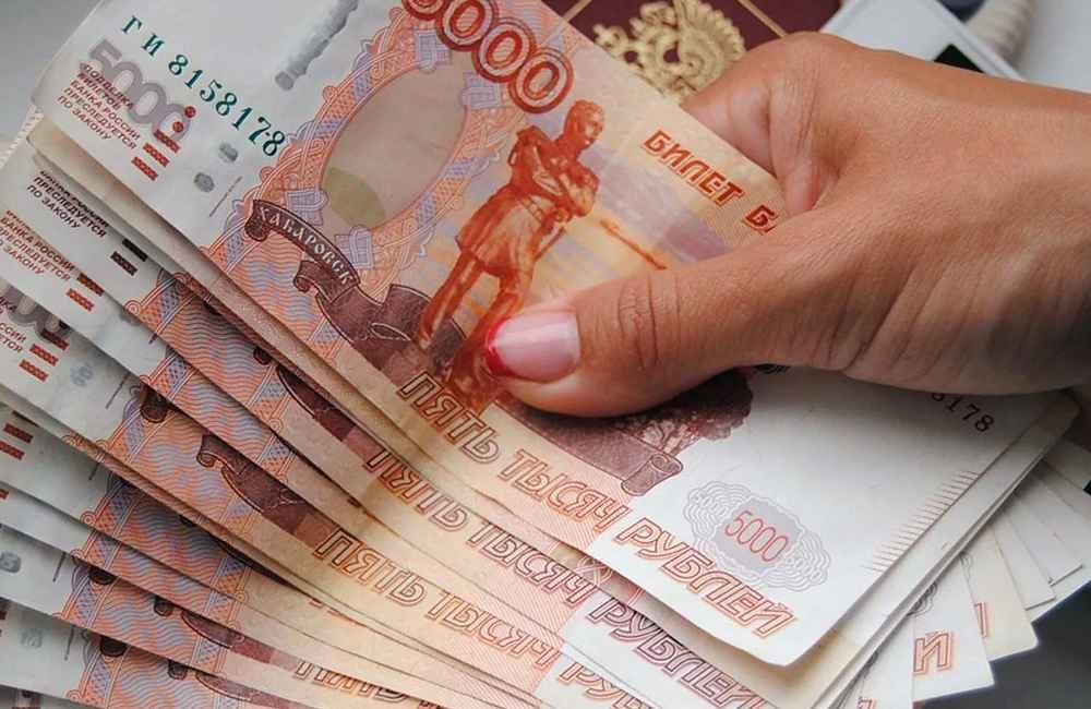 Небанковские кредиты – быстро и выгодно заблокирована Небанковские кредиты – быстро и выгодно