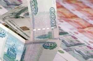 Кредит под залог квартиры без подтверждения дохода в Новосибирске