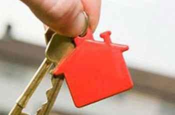 Кредит под залог дома с участком в Челябинске