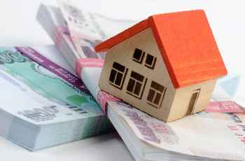 Кредит под залог имеющегося жилья в Тюмени