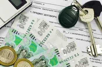 Кредит под залог квартиры с плохой кредитной историей срочно в Тюмени