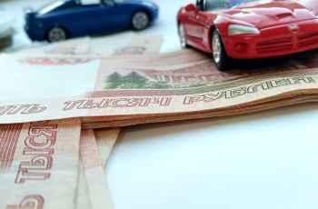 Кредит под залог ПТС с плохой кредитной историей в Тюмени