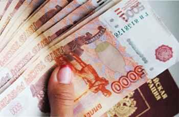 Кредит под залог гаража без подтверждения доходов в Екатеринбурге