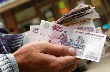 Кредит под залог с плохой кредитной историей в Екатеринбурге