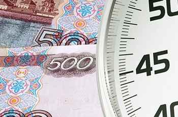 Деньги под залог квартиры за 1 день в Новокузнецке