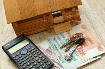 Деньги под залог недвижимости пенсионерам в Новокузнецке