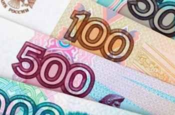Кредит под залог без дохода в Новокузнецке