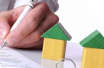 Кредит под залог дома и земли в Екатеринбурге
