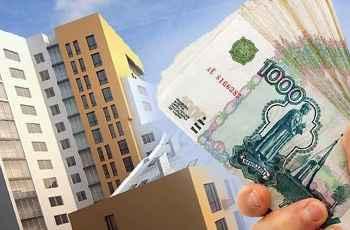 Кредит под залог квартиры без подтверждения дохода в Новокузнецке