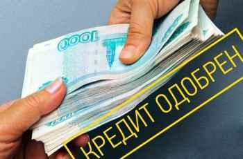 Кредит под залог недвижимости без подтверждения доходов в банке в Тюмени