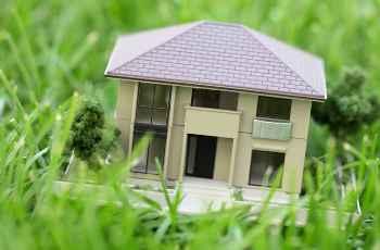 Кредит под залог недвижимости без подтверждения доходов в Новокузнецке