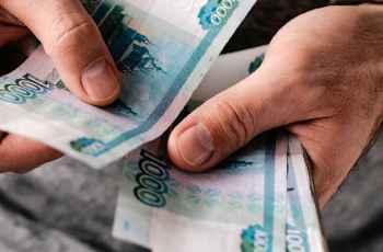 Кредит под залог недвижимости в Екатеринбурге