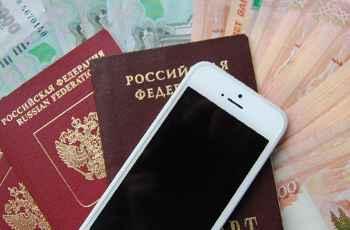 Кредит под залог с плохой кредитной историей в Новокузнецке