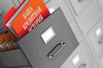 Кредиты под залог квартиры с плохой кредитной историей срочно в Омске