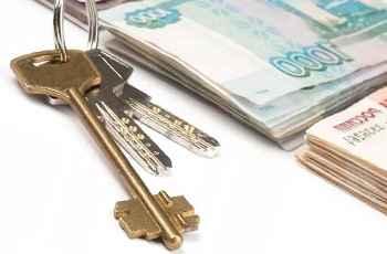 Займ под залог комнаты в день обращения в Екатеринбурге