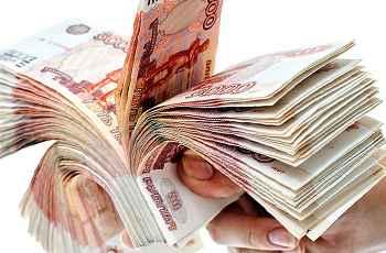 Займ под залог недвижимости, деньги в день обращения в Омске